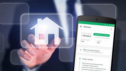 Цифровую ипотеку начнут тестировать в России в мае